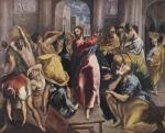 Alungarea neguțătorilor din Templu